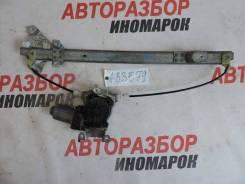 Стеклоподъемник электр. задний правый Nissan Navara (D40)