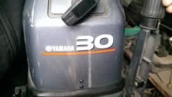 Крым-М. Год: 2010 год, двигатель подвесной, 30,00л.с., бензин
