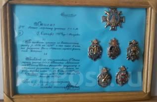 Товвму имени С. О. Макрова - 60 лет. Комплект знаков.