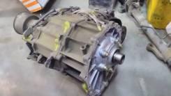 Раздаточная коробка. Nissan Ambulance, FLWGE50, ALWE50, ATWE50 Nissan Elgrand, ATE50, AVWE50, APWE50, ATWE50 Двигатели: ZD30DDT, VG33E, VQ35DE, QD32ET...