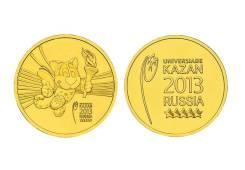 Универсиада в Казани талисман 10 рублей ГВС 2013 год