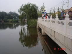 Аньшань ( Танганцзы ) июнь- июль