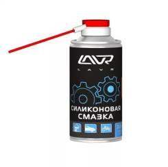Мазка силиконовая LAVR, 210мл Ln1541 C