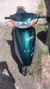Honda Dio AF35. 49 куб. см., исправен, без птс, с пробегом
