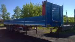 MEIERLING MSA24, 1991. Продам полуприцеп бортовой, 35 800 кг.