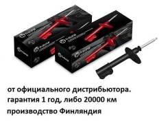 Амортизатор 7207513-GC TiGuar