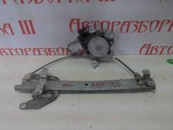Стеклоподъемный механизм. Nissan Cefiro