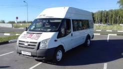 Ford Transit. Продам форд транзит 2011года, 2 400 куб. см., 19 мест