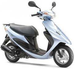 Suzuki Address V50