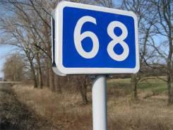 Дорожный знак 6.14.1 Номер маршрута.