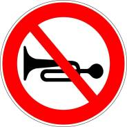 Дорожный знак 3.26 Подача звукового сигнала запрещена.