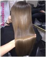 Кератиновое выпрямление волос! От 1800! Супер эффект! Студия красоты!
