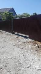 Забор , ворота , калитка от 1900 р/мп