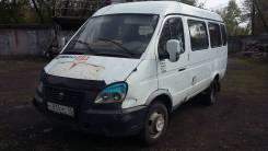 ГАЗ 322132. Продам , 2 200 куб. см., 13 мест
