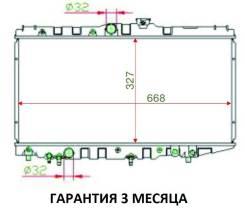 Радиатор TY-AT170-1216 AUTOLEADER