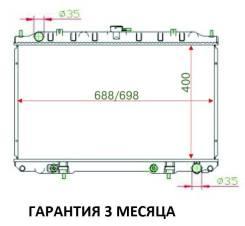 Радиатор NS-A33-1216 AUTOLEADER