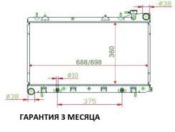 Радиатор SB-SG5-1216 AUTOLEADER