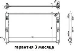 Радиатор MC-CY-1226 AUTOLEADER