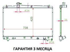 Радиатор TY-ACM20-1216 AUTOLEADER