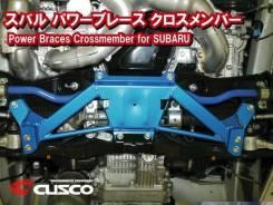 Балка. Subaru Legacy, BL5, BP5 Subaru Forester, SH5, SH9 Subaru Impreza, GRF, GVB, GH8, GRB, GVF Subaru Exiga, YA5. Под заказ
