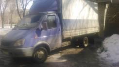 ГАЗ 330202. Газ 330202, 2 500 куб. см., 1 500 кг.