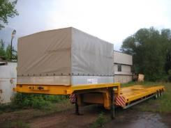 Политранс. Продается трал низкорамный г/п 40 тн., 40 000 кг.
