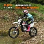 Kayo T4. 250 куб. см., исправен, птс, без пробега. Под заказ