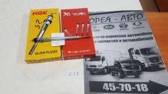 Свеча накала. Kia K-series Kia Bongo Двигатель D4CB