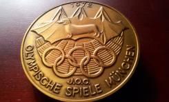 Германия. Огромная редкая бронзовая медаль. Мюнхен. Олимпиада 1972 г.