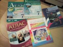 Атласы, контурные карты, рабочие тетради, обществознание 7 класс. Класс: 7 класс. Под заказ