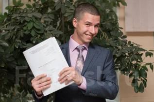 Юристам отчеты дипломы курсовые и прочее Частное лицо Помощь  Контрольные и курсовые работы от частного лица