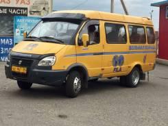 """ГАЗ 32213. Продаётся """"Газель"""", 2 700 куб. см., 13 мест"""