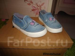 Детская обувь. 29