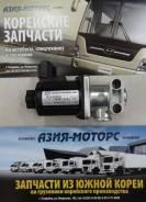 Клапан электромагнитный соленоидный / Клапан горного тормоза / 594307F100 / MOBIS