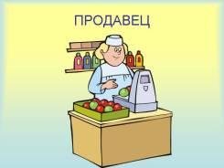 Форпост в артеме работа свежие вакансии продавец частные объявления сдаю квартиру в нижнем новгороде