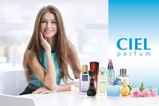 Хороший доход в парфюмерном бизнесе CIEL! Обучение!
