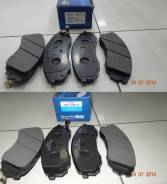 Колодки тормозные GRAND STAREX / FR / 581014HA00 / 581014HA01 / 581014HA50 / CPK-21 / SP1238 HP1238