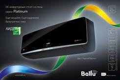 Кондиционер Ballu Platinum DC Inverter Black Edition 30кв. м + монтаж
