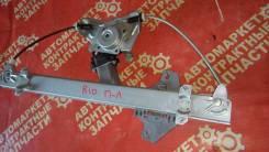 Стеклоподъемный механизм. Kia Rio, UB Двигатели: G4FA, G4FC, G4FD