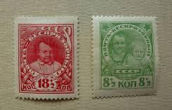 Почтовые марки СССР 1927 года