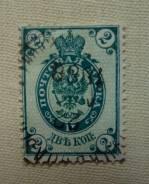 Марка царской России 1888 год