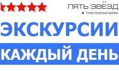По Владивостоку и Приморскому краю каждый день до 20 мая 2019