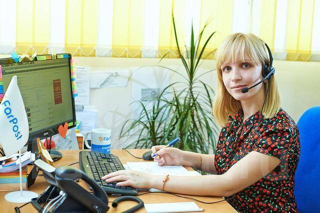 Специалист информационного центра. LLC Farpost. Остановка Дальзавод