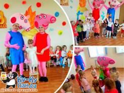 Свинка Пеппа и брат Джордж - детский аниматор/герой/персонаж/актер