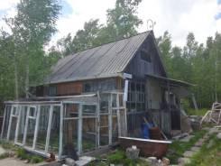 Дача Галичный ул. Яблочная 4 км. От агентства недвижимости (посредник)