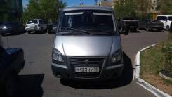 ГАЗ 2217 Баргузин. Соболь Баргузин, 2 900 куб. см., 7 мест