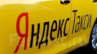 Водитель такси. Яндекс.Такси. Ленина 5