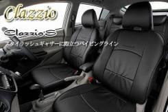Чехлы. Nissan Elgrand, ALWE50, APWE50, ATWE50