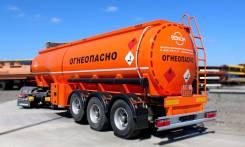 Bonum. Бензовоз полуприцеп-цистерна 40 000 литров новый, 28 000 куб. см., 40 000,00куб. м.
