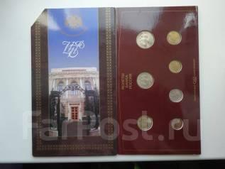 Россия годовой набор монет Центрального Банка 1997 года.